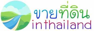 ให้เช่าที่ดิน ประกาศให้เช่าที่ดินในไทย ลงประกาศ Land ได้ทั่วประเทศฟรี